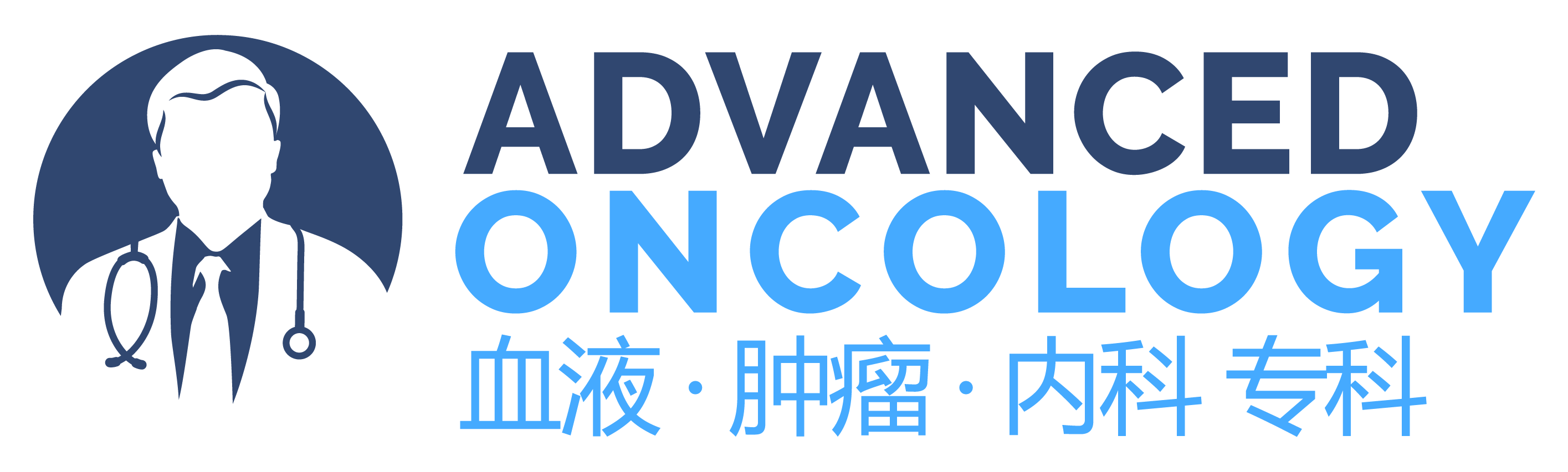 ADVANCED ONCOLOGY